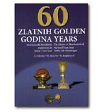 60 ZLATNIH GODINA M. Bogdanović, M. Raičević, Z. Čobović