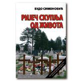 RIJEČ SKUPLJA OD ŽIVOTA Najteži zločini u Crnoj Gori od 1949. do 2005. godine Budo Simonović