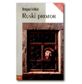 RUSKI PROZOR Dragan Velikić