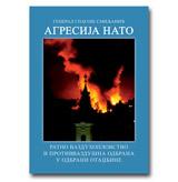 AGRESIJA NATO Ratno vazduhoplovstvo i protivvazdušna odbrana u odbrani otadžbine Spasoje Smiljanić