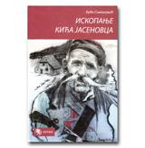 Iskopanje Kića Jasenovca - Budo Simonović