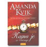 KASNO JE ZA VENČANJE - Amanda Kvik