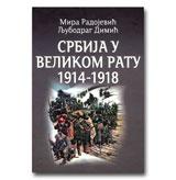 SRBIJA U VELIKOM RATU 1914 - 1918