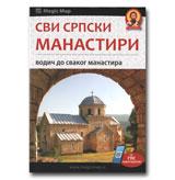 Svi srpski manastiri - Vodič do svakog manastira