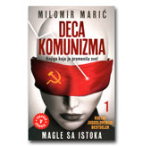 DECA KOMUNIZMA  1 (Magle sa istoka) - Milomir Marić