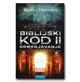 BIBLIJSKI KOD II - ODBROJAVANJE (Majkl Drosnin)