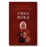 CRNA RUKA - Slobodan Vukosavljević