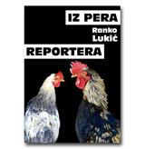 IZ PERA REPORTERA - RANKO LUKIĆ