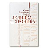 Jelička hronika - Milan Jovanović Major